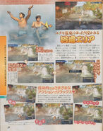 Spa scan 1