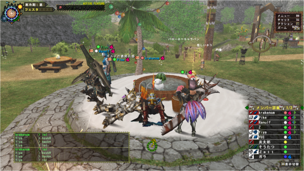 Halk republic guild pics 2 ^^ Krakencm,Pike,Ranulf,Yiya and Z