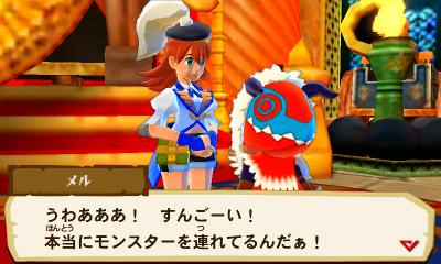 File:MHST-Hunters Guild Screenshot 003.jpg