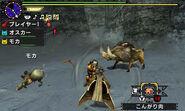 MHGen-Bullfango Screenshot 001