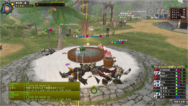 Halk republic guild pics ^^ Krakencm,Pike,Ranulf,Yiya and Z chilling on the beach ^v^