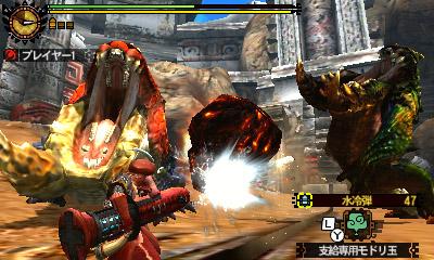 MH4U-Tetsucabra and Berserk Tetsucabra Screenshot 003