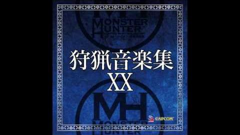Monster Hunter Hunting Music Collection XX - 15 - Proof of a Hero ~ MHXXver