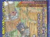 Monster Hunter Orage: Chapter 3