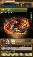 Rathalos Puzzle and Dragons