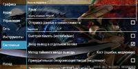 Screenshot 2020-01-30-11-38-16-271 org.ppsspp.ppssppgold