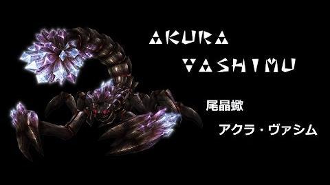 MHF 尾晶蠍 アクラ・ヴァシム モーション集