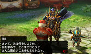 MH4U-Dondruma Screenshot 004