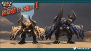 MHGU-Diablos and Bloodbath Diablos Comparison Screenshot 001