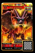 MHSP2-Teostra Adult Monster Card 001