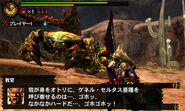 MH4U-Seltas Queen Subspecies Screenshot 008