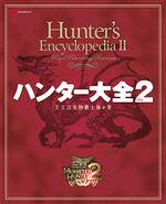 MH-Encyclopedia2