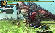 MHGen-Glavenus Screenshot 017
