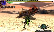 MHGen-Hyper Nibelsnarf Screenshot 002