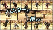 FrontierGen-Extreme Style Screenshot 002