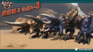 MHGU-Diablos and Bloodbath Diablos Comparison Screenshot 003