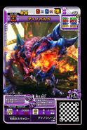 Glavenus Preadult Card