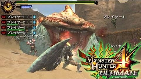 Video monster hunter 4 ultimate great sword insect glaive demo current 2233 july 24 2014 thumbnail for voltagebd Choice Image
