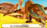 MHST-Diablos Screenshot 005
