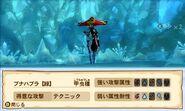 MHST-Bnahabra Screenshot 001