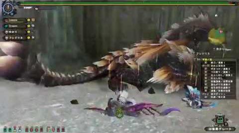 Zenith Inagami Videos
