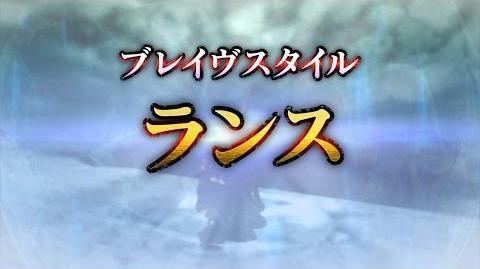 Thumbnail for version as of 03:40, November 11, 2016