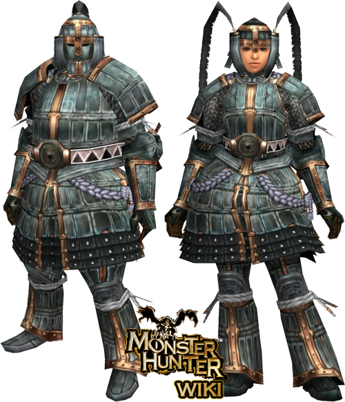 Indra Armor Blade