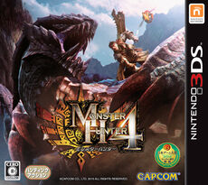 Box Art-MH4 N3DS JPN