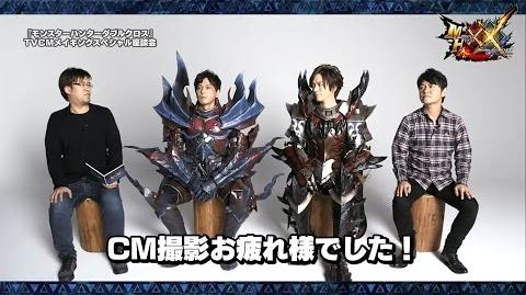 『モンスターハンターダブルクロス』CMメイキング・スペシャル座談会:前編