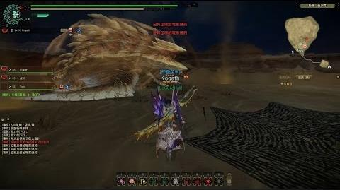 Kogath - Monster Hunter Online - Tartaronis Failplay