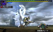 MHGen-Kirin Screenshot 003