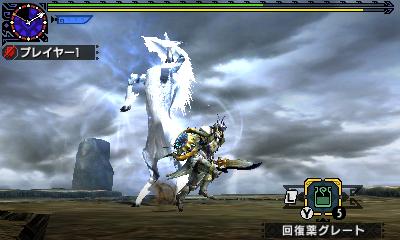 File:MHGen-Kirin Screenshot 003.jpg