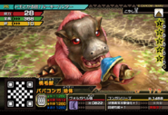 MHSP-Congalala Juvenile Monster Card 001