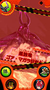 MHSP-Frenzied Gore Magala Screenshot 001