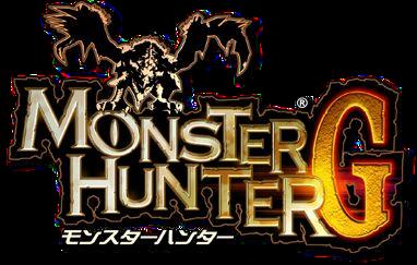 Logo-MHG
