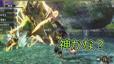 【MHXXNS HD版】 実況プレイ 金雷光ジンオウガが神々しすぎる件