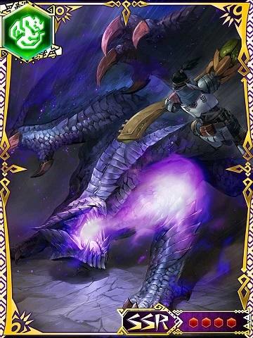 Gore Magala | Monster Hunter Wiki | FANDOM powered by Wikia