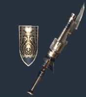 Imperial-guardlance