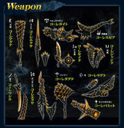 MHFG-Meraginasu Weapons Image 001