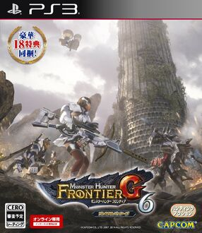 Box Art-MHF-G6 PS3