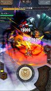 MHXR-Jade Barroth Screenshot 005
