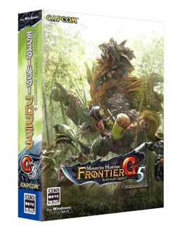 Box Art-MHF-G5 PC