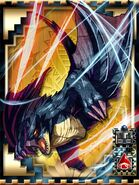 MHCM-Nargacuga (Small) Card 003