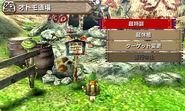 MHGen-Nyanta Screenshot 021