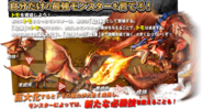 MHSP-Rathalos Evolution Path 001