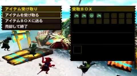 Monster Hunter 4G - Fishing Up Green Plesioth