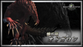 MHW-Odogaron Wallpaper 001