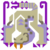 MHO-Barioth Icon