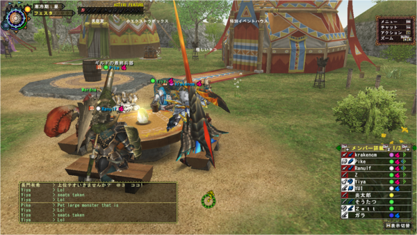 Halk republic guild pics ^^ Krakencm,Pike,Ranulf,Yiya and Z picnic ^v^