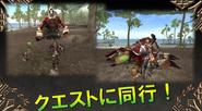 FrontierGen-Partnyer Screenshot 002